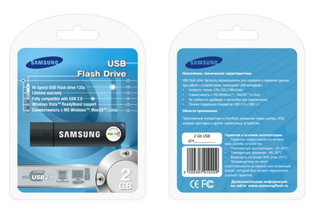 Samsung Flash Drive - photo №2 | Baren-Boym.com